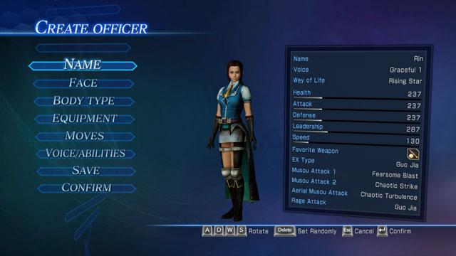 Rin Screenshot 1