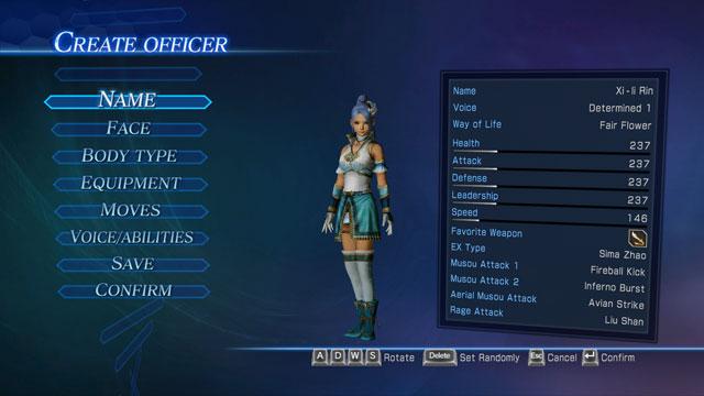 Xi-li Rin Screenshot 1