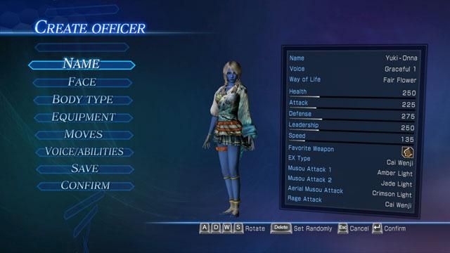 Yuki-Onna Screenshot 1