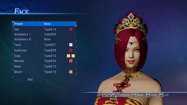 Proserpine Arcadia Screenshot 2
