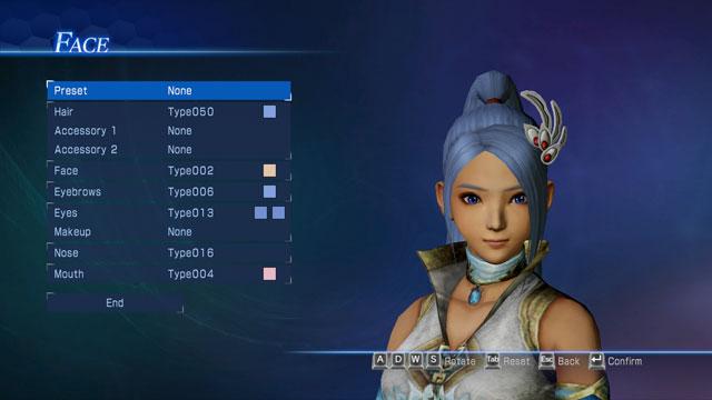 Xi-li Rin Screenshot 2