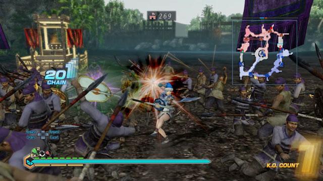Hinari Screenshot 3