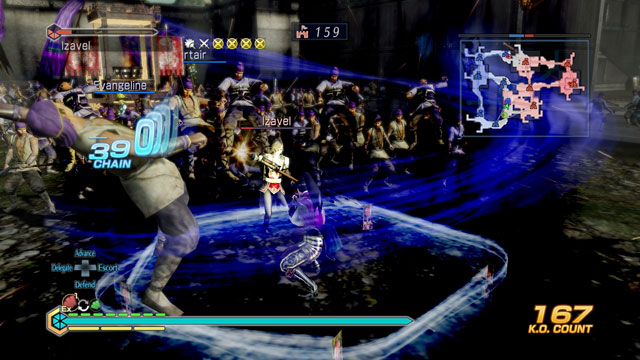 Seimei Abe Screenshot 4