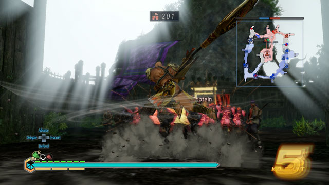 Kongol Screenshot 5