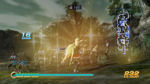 Reiha Screenshot 5