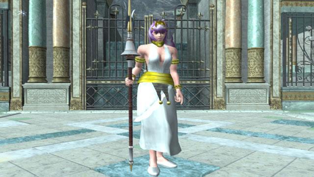 Athena Screenshot 1