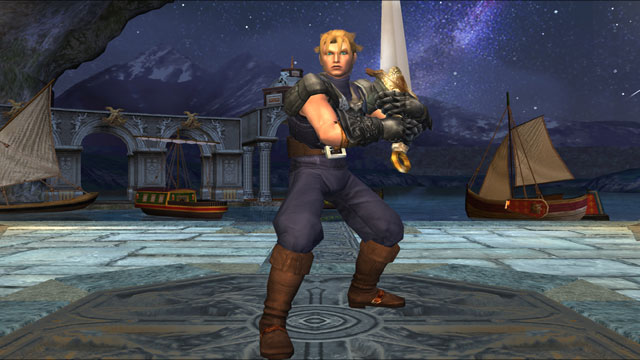 Cloud Strife Screenshot 1