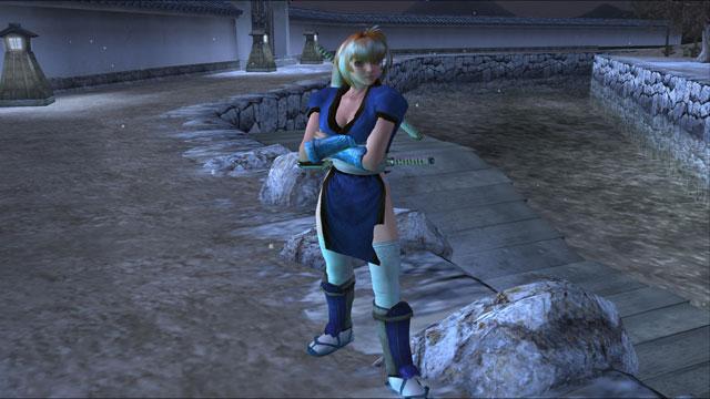 Kasumi Screenshot 1