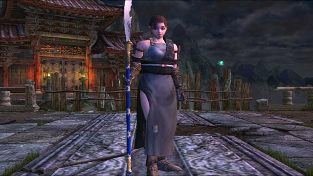 Lena Screenshot 1