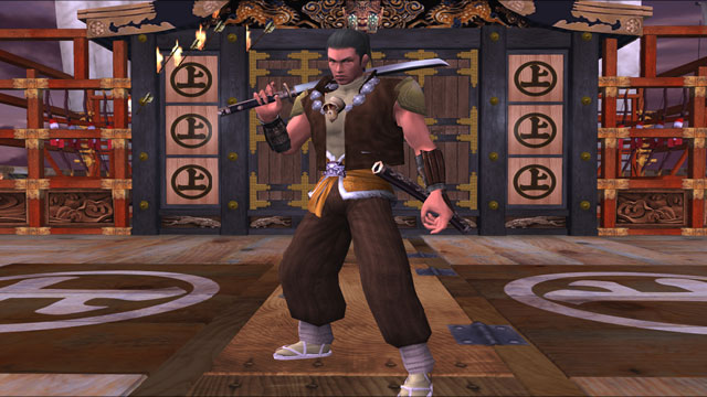 Masamune Screenshot 1