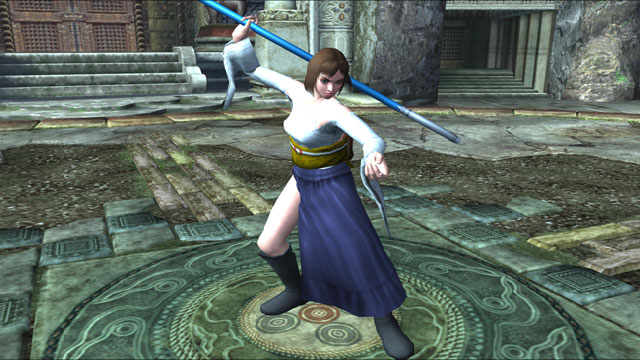 Yuna Screenshot 1