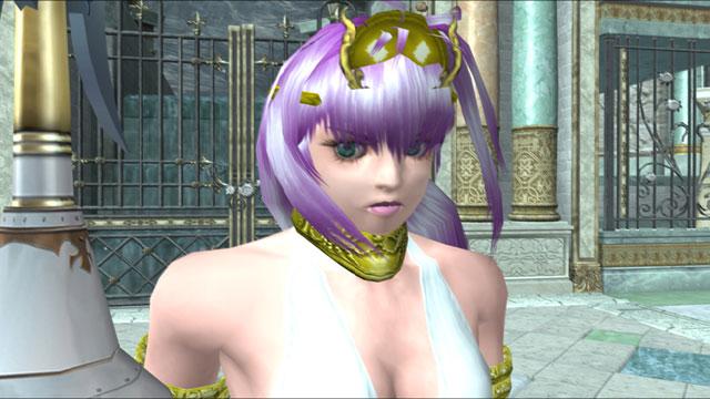 Athena Screenshot 2