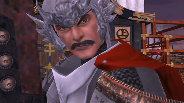 Devil King (Oda Nobunaga) Screenshot 2