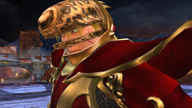 Gilgamesh Trauss Screenshot 2