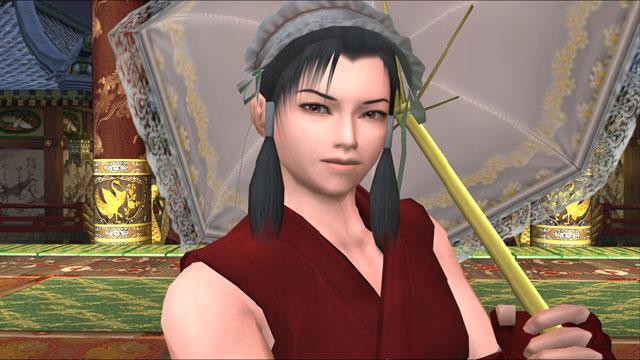 Minoba Screenshot 2