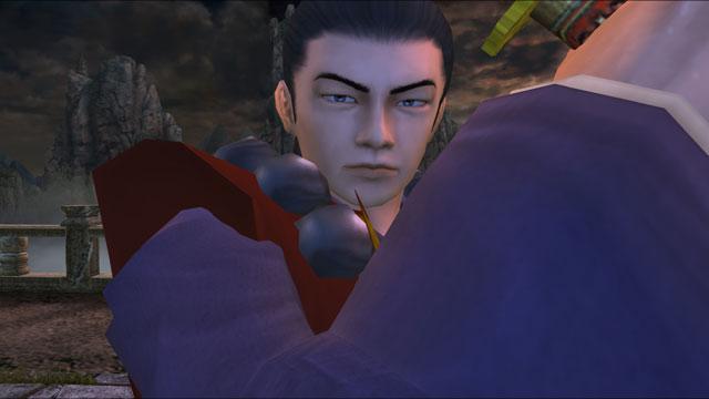 Seimei Abe Screenshot 2