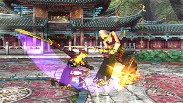 Cao Fei Screenshot 3