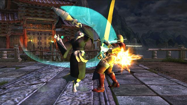 Sikozu Screenshot 3