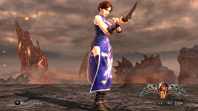 Cao Fei Screenshot 1