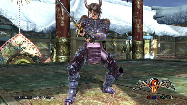 Ginchiyo Tachibana Screenshot 1