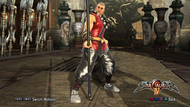 Ji Gang Screenshot 1