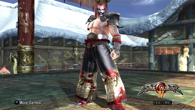 Kabuki Jo Screenshot 1