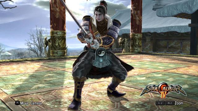 Kojirō Sasaki Screenshot 1