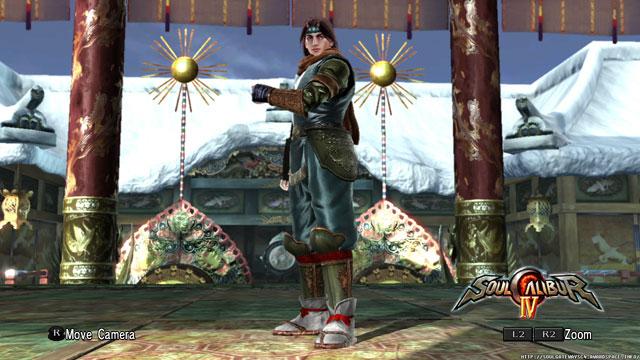 Fūma Kotarō Screenshot 1