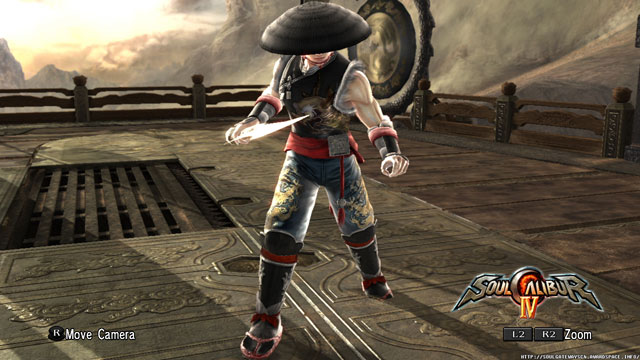 Kung Lao Screenshot 1