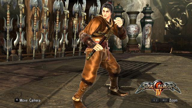 Ling Tong Screenshot 1