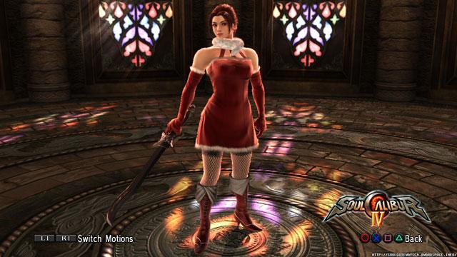 Rui Dantalion Screenshot 1