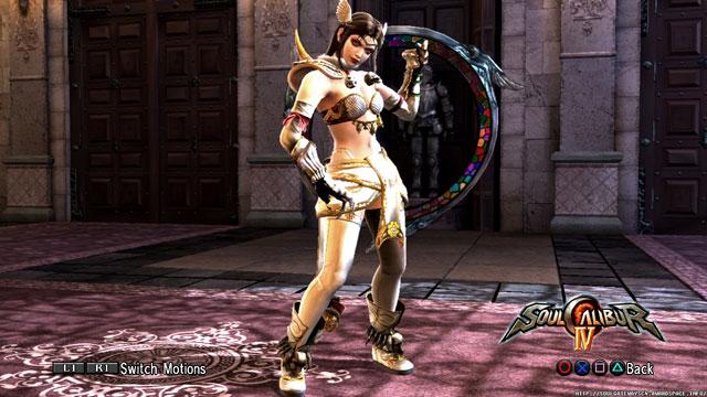 Ryugami Screenshot 1