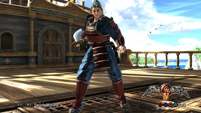 Seiji Kazemaru Screenshot 1