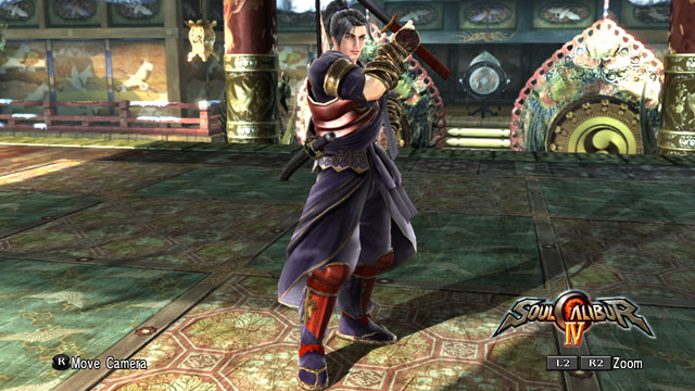 Seimei Abe Screenshot 1