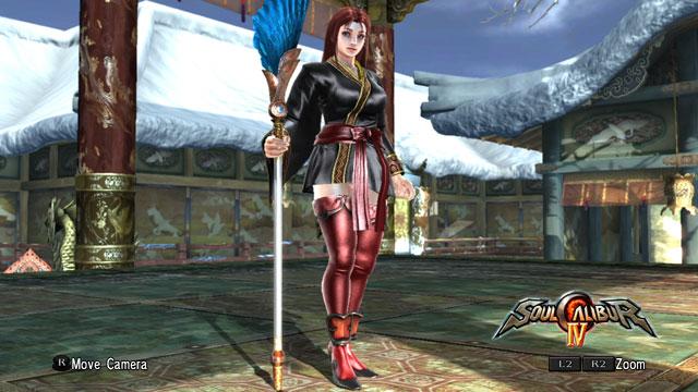 Spica Andromeda Screenshot 1