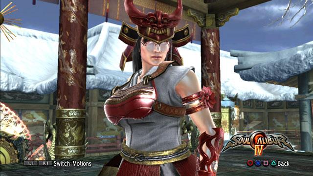 Tetsumura Ginchiyo Screenshot 2