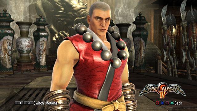 Ji Gang Screenshot 2
