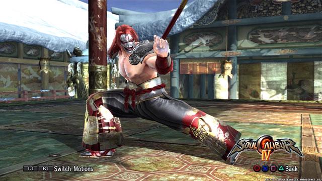 Kabuki Jo Screenshot 2
