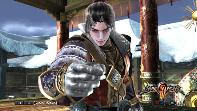 Kojirō Sasaki Screenshot 2