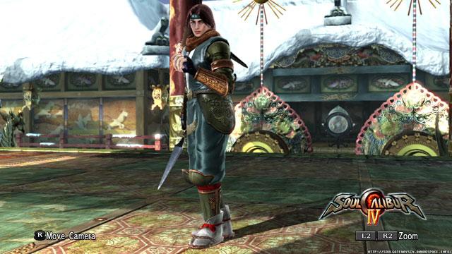 Fūma Kotarō Screenshot 2