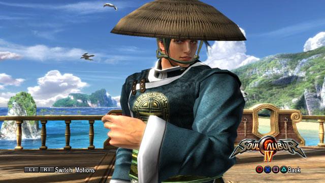 Seiji Kazemaru Screenshot 2