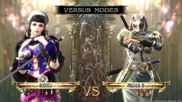 Suzuka Hanehara Screenshot 3