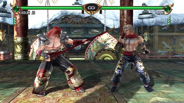 Kabuki Jo Screenshot 4