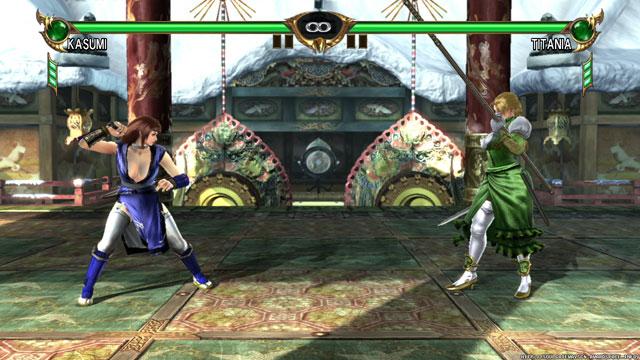 Kasumi Screenshot 4
