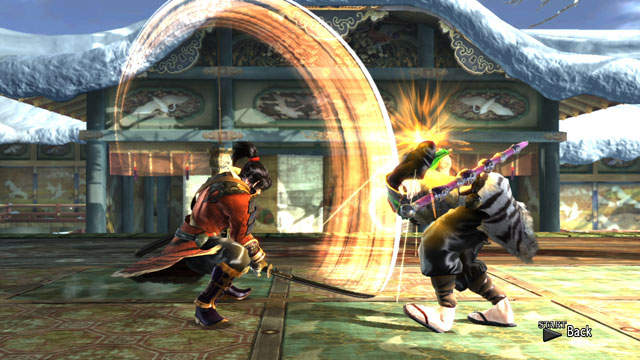 Kojirō Sasaki Screenshot 4