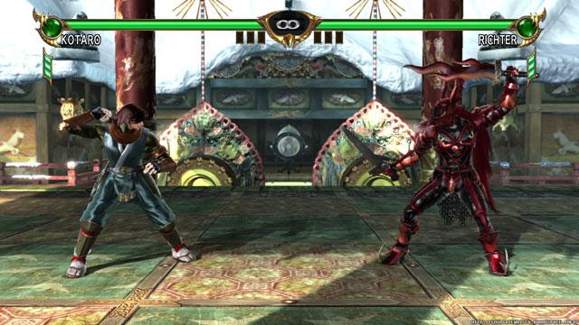 Fūma Kotarō Screenshot 4