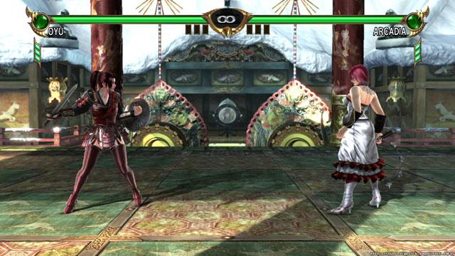Oyu Screenshot 4