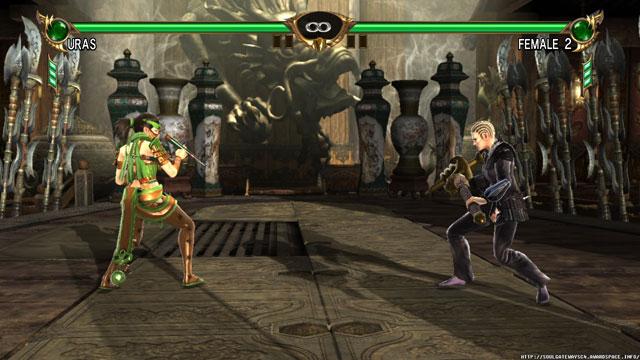 Uras Screenshot 4
