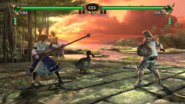 Yuna Screenshot 4
