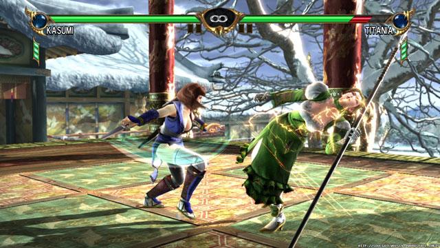 Kasumi Screenshot 5